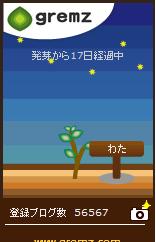 1330256097_05565.jpg
