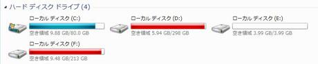 HDD00.jpg