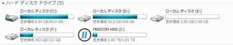 HDD03.jpg