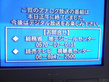 P1060080.jpg
