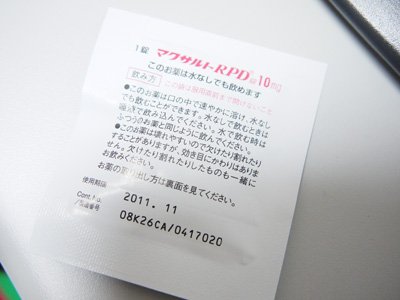 P1060368.jpg