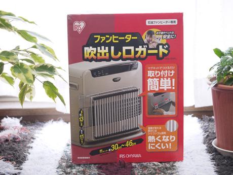 P1110948.jpg