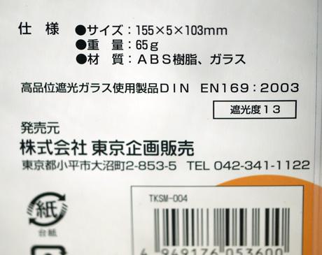 P1160680.jpg