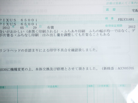 P1170067.jpg