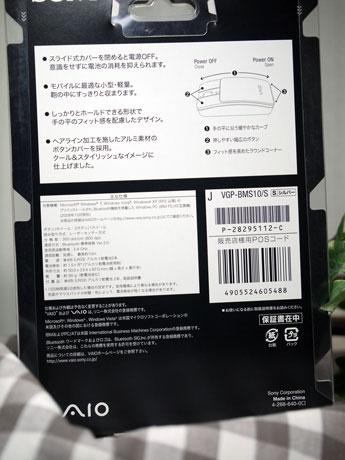 P1220204.jpg