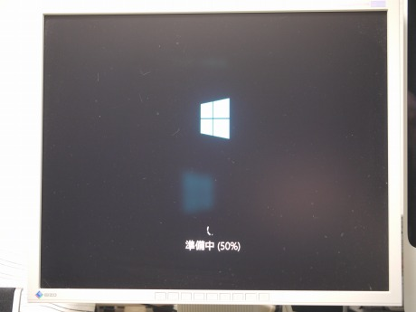 P1230873.jpg