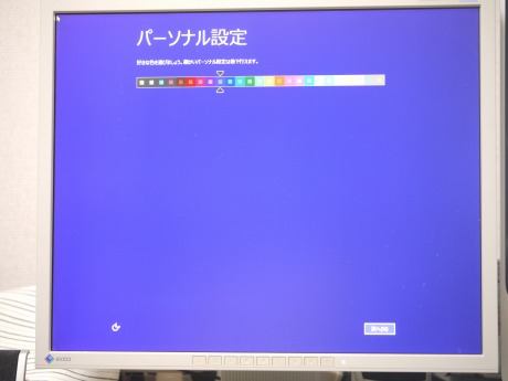 P1230879.jpg