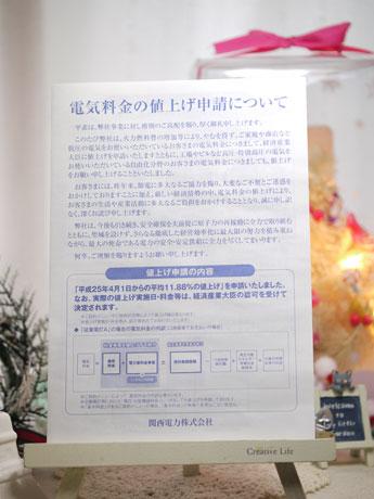 P1250588.jpg