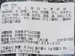 P1250959.jpg