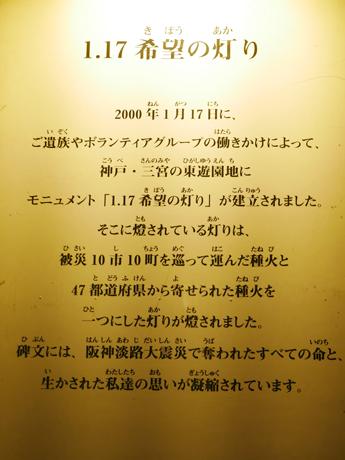 P1260959.jpg