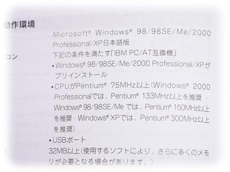P1600935.jpg