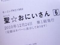 PICT6639.jpg