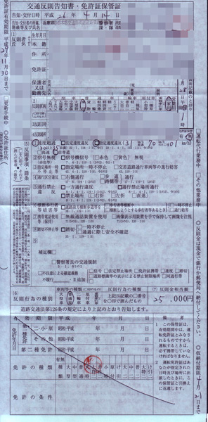 Scan20010.jpg