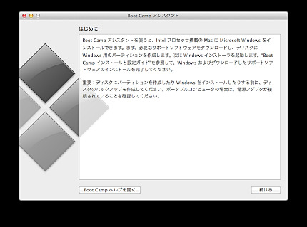 bootcamp (13).jpg