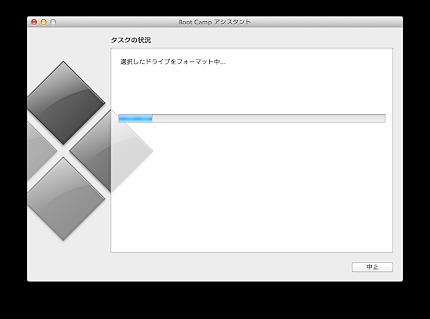bootcamp (16).jpg