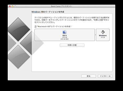 bootcamp (19).jpg