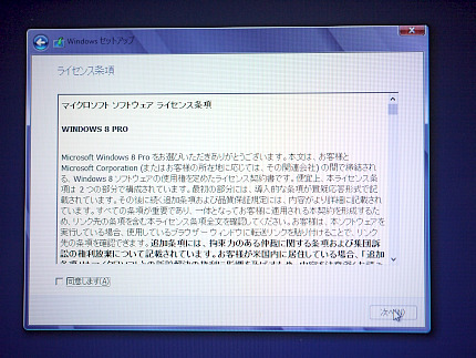 bootcamp (26).jpg