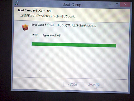 bootcamp (42).jpg