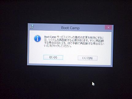bootcamp (45).jpg