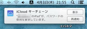 keychain01.jpg