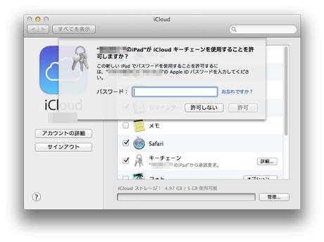 keychain03.jpg