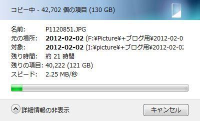 HDD02.jpg