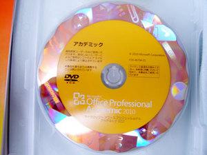 PICT0065.jpg