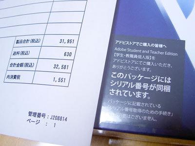 PICT6136.jpg