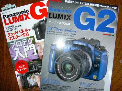 PICT7049.jpg