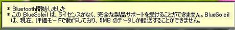 bt01.jpg
