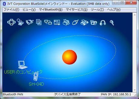 bt02.jpg