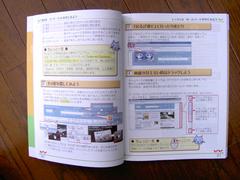 sPICT1735.jpg