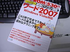 sPICT1761.jpg