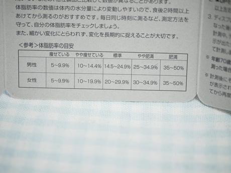 P1120539.jpg
