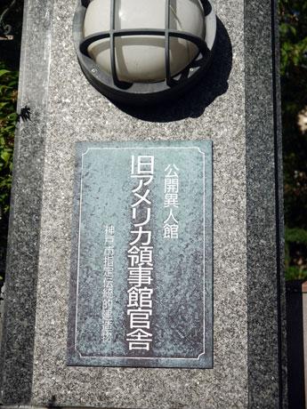 P1200947.jpg