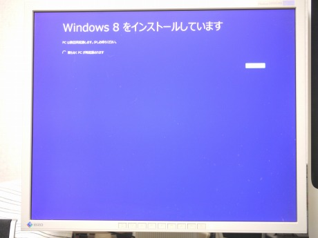 P1230866.jpg
