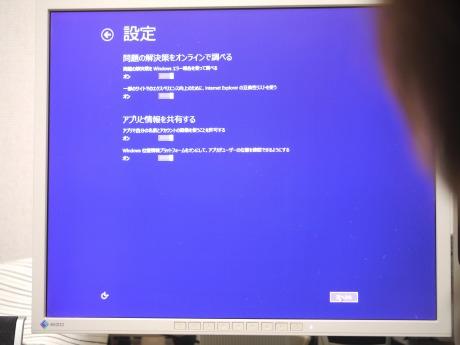 P1230884.jpg