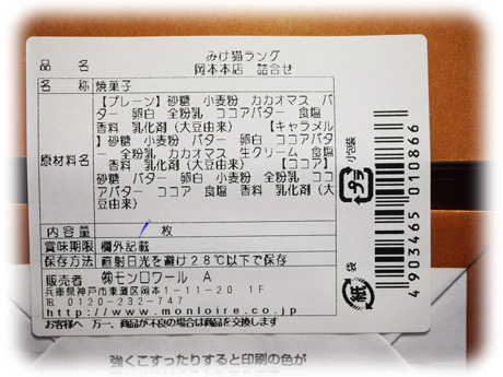 P1580053.jpg