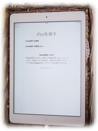 P1600190.jpg