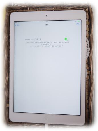 P1600208.jpg