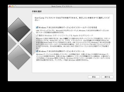 bootcamp(13-2).jpg