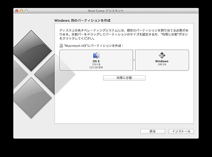 bootcamp (20).jpg