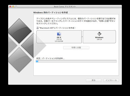 bootcamp (21).jpg