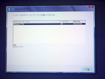 bootcamp (25).jpg