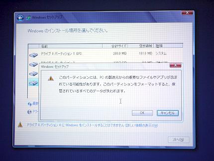 bootcamp (28).jpg