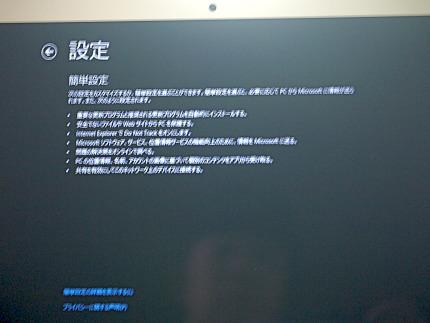 bootcamp (33).jpg