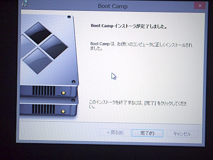 bootcamp (44).jpg