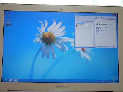 bootcamp (50).jpg