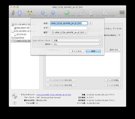 bootcamp (6).jpg