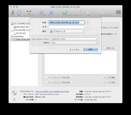 bootcamp (7).jpg